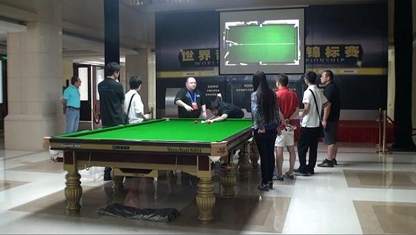 CBSA / WBPSA Academy in Beijing