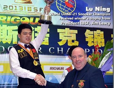 Lu Ning crowned World U-21 Champion