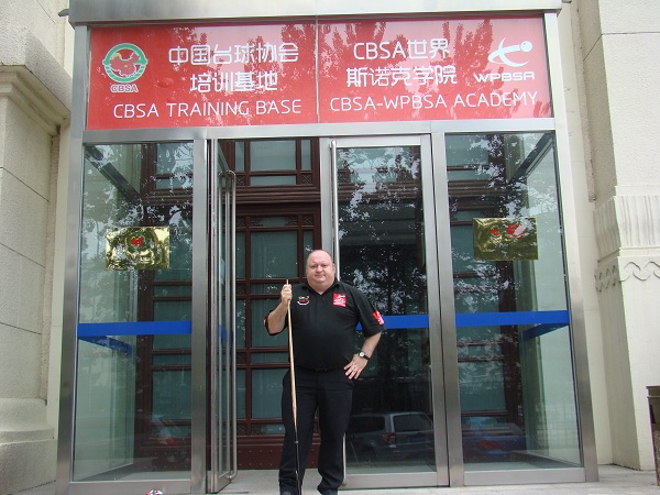 IBSF Cue Zones in China with PJ