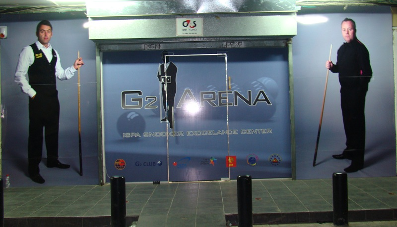 New ISPA Centre of Excellence