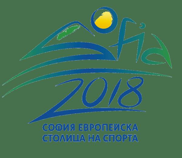Sofia Capital of Sport